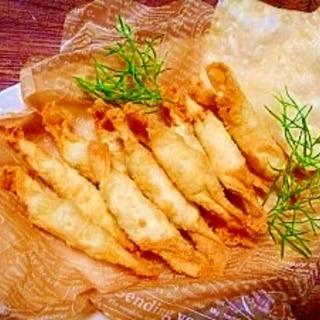 チーズと枝豆☆焼売皮巻き揚げ