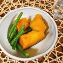 ☆すき焼きのたれを使ってカボチャといんげんの煮物