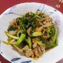 豚せりの味噌炒め