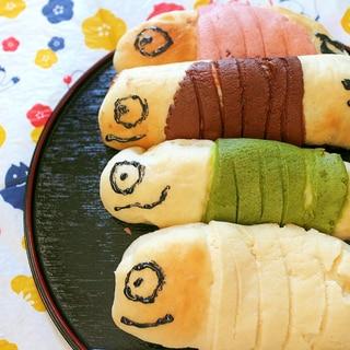 鯉のぼりクリームパン