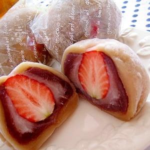 てんさい糖で体に優しい♪イチゴ大福