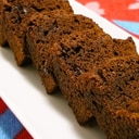 HMで★ショコラケーキ