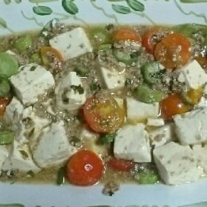 子供が喜ぶ!(^^)トマトとオクラの麻婆豆腐♪