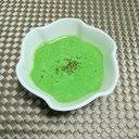 栄養満点!ほうれん草のポタージュスープ