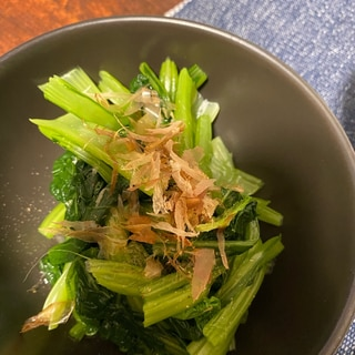 簡単!小松菜のお浸し