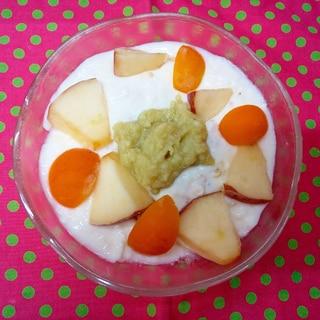 りんごと柑橘のヨーグルト