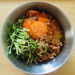 タレなし納豆で作る!ビビンバ風納豆キムチご飯