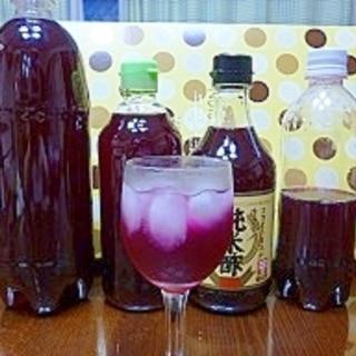 酢で作る紫蘇ジュース