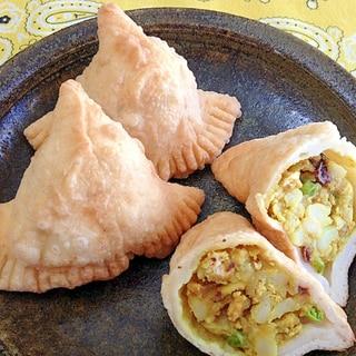 インド☆本格サモサ(揚げパン)