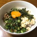 オクラ・納豆・長芋のネバネバ丼♪