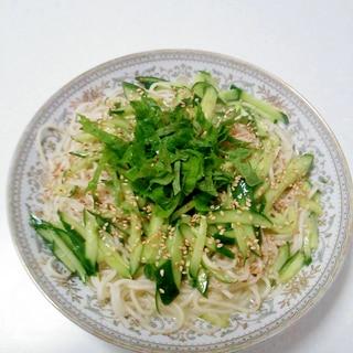 ☆大葉きゅうりの中華風素麺☆