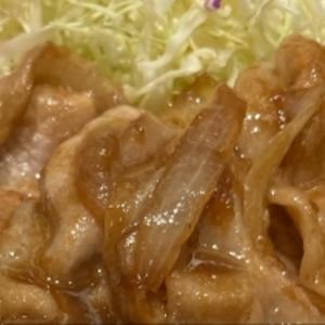 プロ直伝!豚の生姜焼き