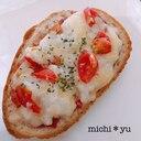 ワインのおつまみ♪ 酒粕チーズのトマトピザトースト