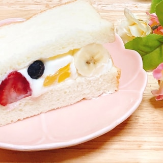 練乳クリーム♡フルーツサンド