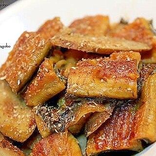 鰻蒲とごぼうの山椒風味