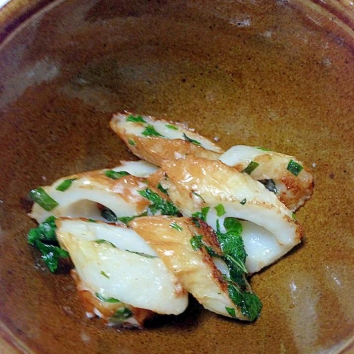 ちくわと大葉のマヨネーズ炒め:315