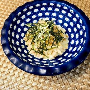 お弁当に♪大根とツナのマヨポンサラダ