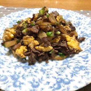ヤーコンと牛肉の炒め物