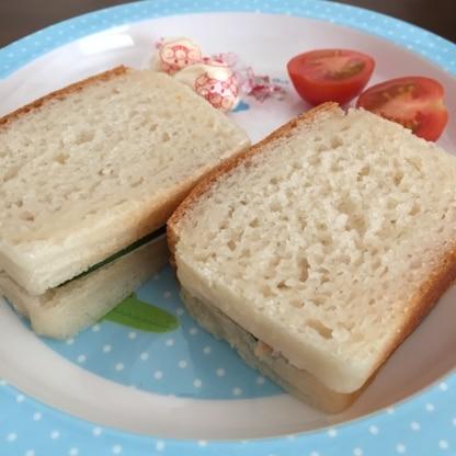小麦アレルギーの息子へサンドイッチを作ってあげましたが、初めてのサンドイッチに大喜びしていました! ありがとうございました(^^)
