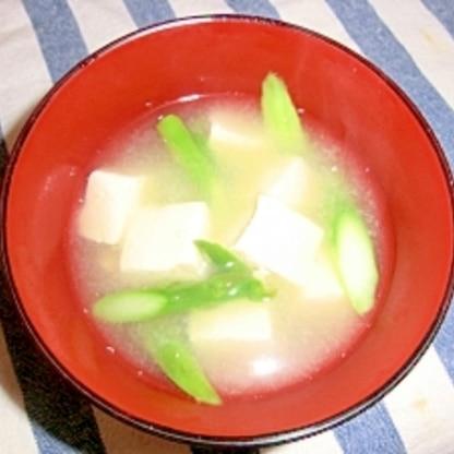 アスパラと豆腐のお味噌汁☆