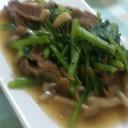 料理男子の小松菜と豚肉の中華炒め