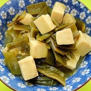 高野豆腐と茎ワカメの煮物