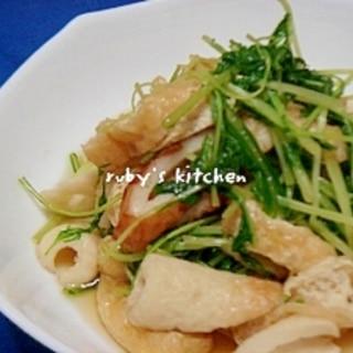 おばんざい風◇水菜と薄揚げちくわの煮浸し