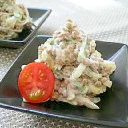 レンズ豆のクリームチーズサラダ