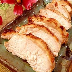 塩麹で作る☆鶏むね肉で、高級ハムの美味しさ。