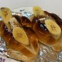 ミニバナナとクリームチーズのロールパンサンド