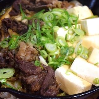 スキレットで肉豆腐