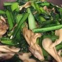 小松菜と舞茸のにんにく炒め