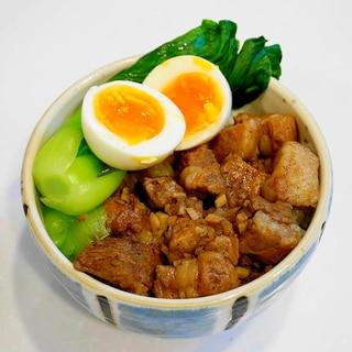 台湾の屋台料理をご自宅で!ルーローハン(魯肉飯)