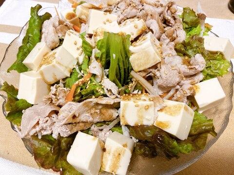 冷しゃぶと豆腐の和風サラダ