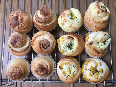 2種の柔らかまきまきパン~アーモンドとコーンマヨ~