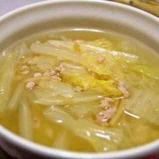 あったかとろ~り ♥ 白菜のスープ煮