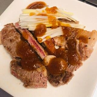 おろしネギポン酢の肩ロースステーキ