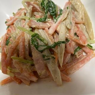 ごぼうと水菜のごまマヨサラダ
