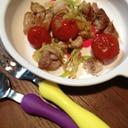 チビさまの焼きトマト炒め☻