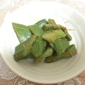 なた豆の胡麻和え