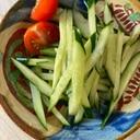 朝サラダ♪細切りきゅうりのサッパリサラダ