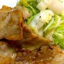 簡単美味しい♪【白菜のあっさり旨サラダ】