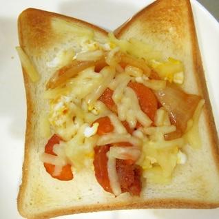 ゆで卵とケチャップ野菜のトースト