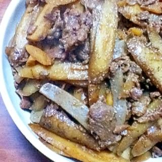 簡単☆ゴボウと牛肉のしぐれ煮