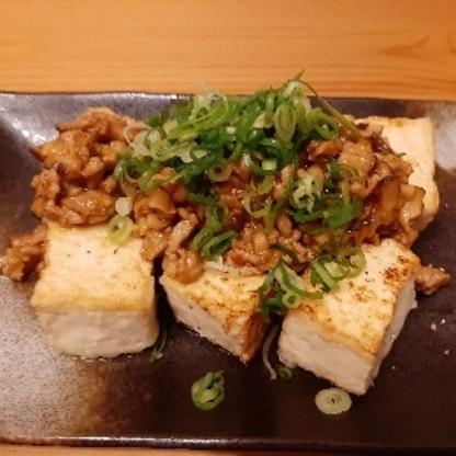 椎茸とひき肉であんかけにしてみました!美味しいレシピをありがとうございます。