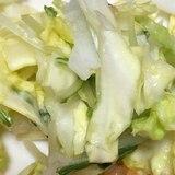 レタスとキャベツのゆずサラダ