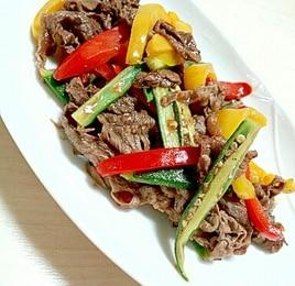 オクラと牛肉のエスニック炒め