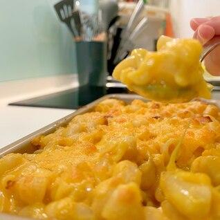 コストコのチーズマカロニで熱々グラタン!