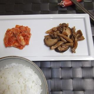 超簡単★常備菜★きのこ&生姜の韓国風佃煮