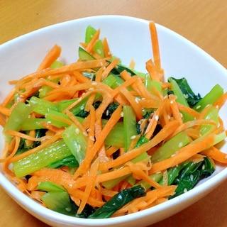 小松菜と人参のカンタン酢ナムル(^^)/